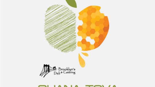 Shana Tova Happy New Year | Brooklyn's Deli